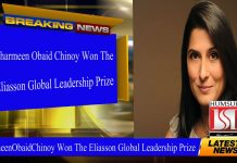 Sharmeen Obaid Chinoy Won The Eliasson Global Leadership Prize