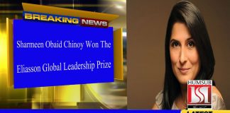 Sharmeen Obaid Chinoy Won The Eliasson Global Leadership Prize