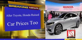 After Toyota, Honda Raised Car Prices Too