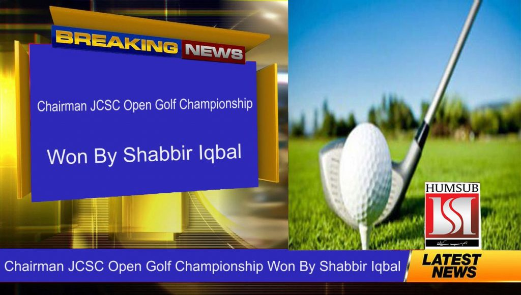 Chairman JCSC Open Golf Championship Won By Shabbir Iqbal