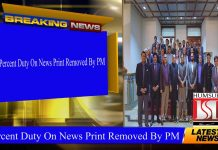 5 Percent Duty On News Print Removed By PM