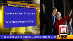 Pipe Bombs Sent To Obama & Clinton, Reports CNN