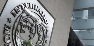 IMF Will Give $15 Billion Loan To Pakistan