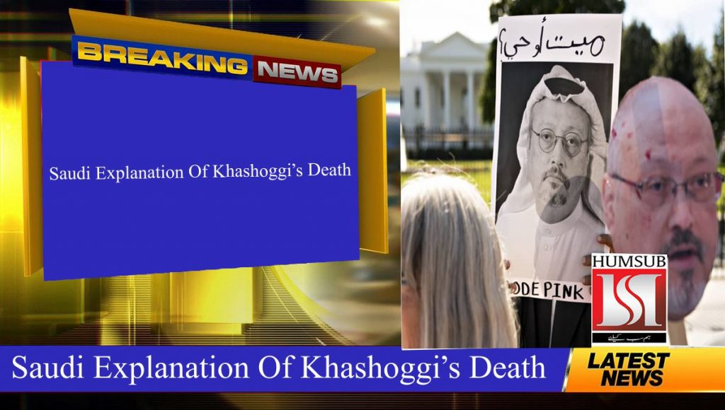 Saudi Explanation Of Khashoggi's Death