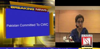 Pakistan Committed To CWC