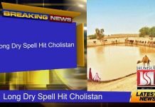 Long Dry Spell Hit Cholistan