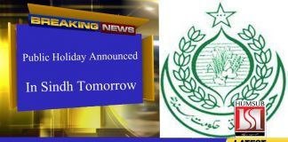Public Holiday Announced In Sindh Tomorrow