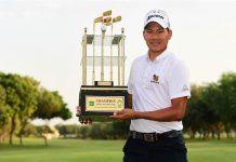 UMA-CNS Asian Tour Open Golf Championship Won By Tirawat From Thailand