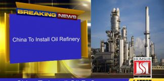 China To Install Oil Refinery In KPK