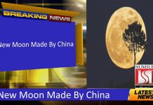 New Moon Made By China