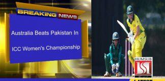 Australia Beats Pakistan In ICC Women's Championship