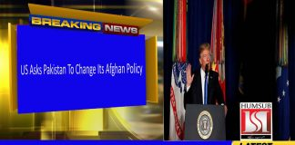 US Asks Pakistan To Change Its Afghan Policy