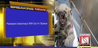 Pakistani Astronaut Will Go In Space