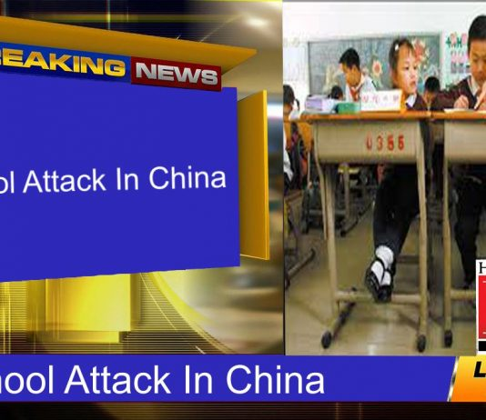 School Attack In China