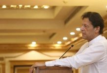 PM Aims To Keep Strong Ties With Business Community