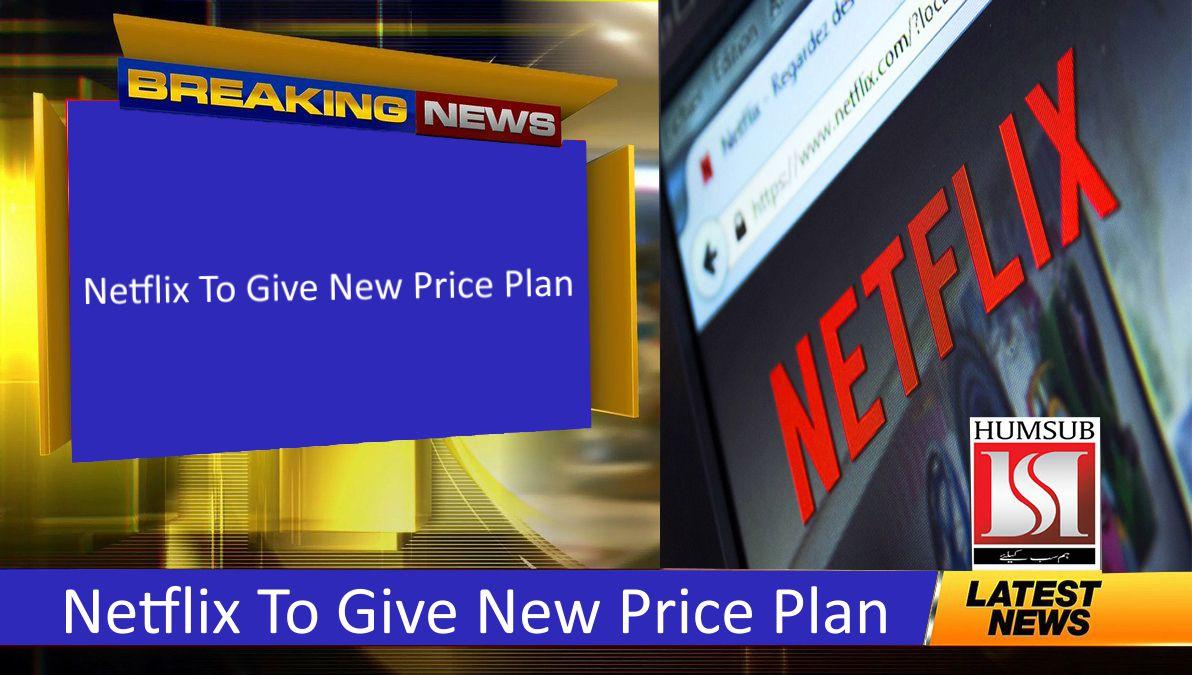 Good News For Netflix Users