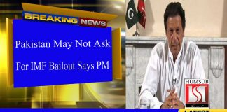 Pakistan May Not Ask For IMF Bailout Says PM