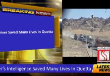 Driver's Intelligence Saved Many Lives In Quetta