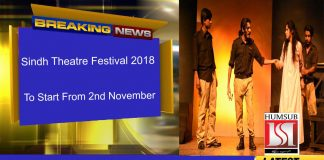 Sindh Theatre Festival 2018 To Start From 2nd November