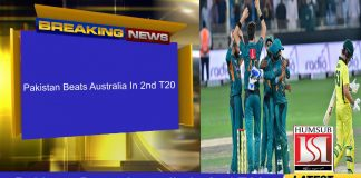 Pakistan Beats Australia In 2nd T20
