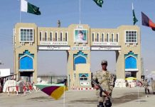 Friendship Gate Closed With Afghanistan