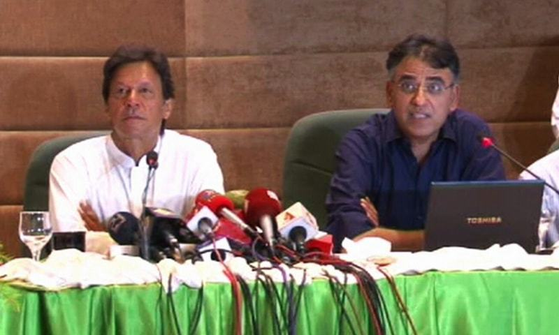 PM Imran Khan Stated Dissatisfied Over Finance Minister Economic Policies