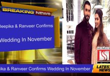 Deepika & Ranveer Confirms Wedding In November