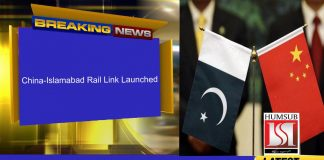 China-Islamabad Rail Link Launched