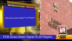 PCB Gives Green Signal To 20 Players
