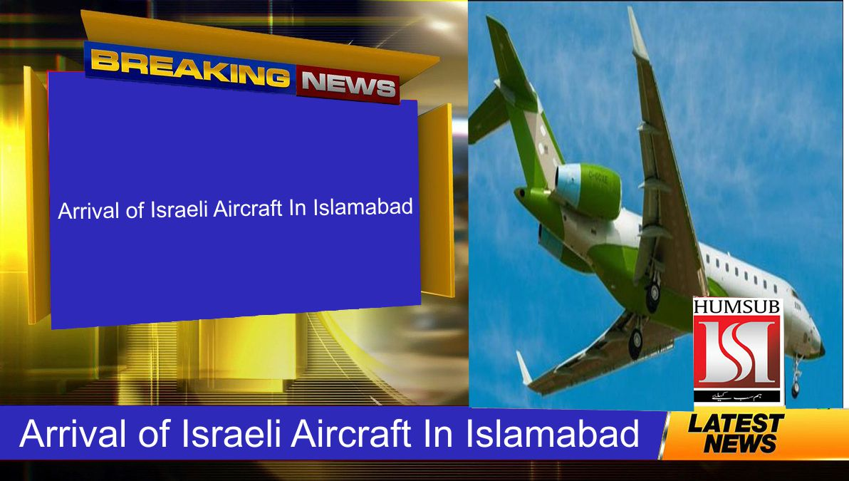 Arrival of Israeli Aircraft In Islamabad