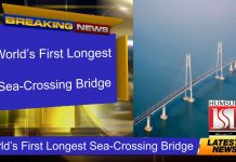 World's First Longest Sea-Crossing Bridge