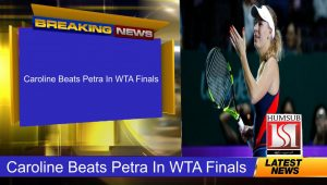 Caroline Beats Petra In WTA Finals