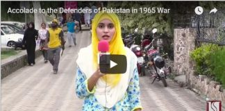 HumSub. Tv Accolade to the Defenders of Pakistan in 1965 War 5th September 2018