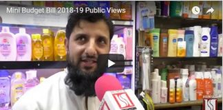 Mini Budget Bill 2018-19 Public Views 24th September 2018 HumSub. Tv