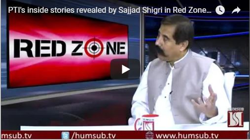PTI's inside stories revealed by Sajjad Shigri in Red Zone with Sajid Ishaq 30th Sep 2018 on HumSub Tv