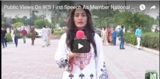 Public Views On IK'S First Speech As Member National Assembly 20th Aug 2018 HumSub. Tv