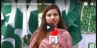 Quaid's Pakistan vs Pakistan Today 8th August 2018 HumSub. Tv