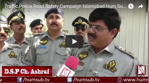Traffic Police Road Safety Campaign Islamabad 27th Sep 2018 HumSub. Tv