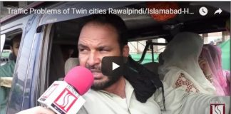 Traffic Problems of Twin cities RawalpindiIslamabad 12th September HumSub.Tv