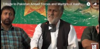Tribute to Pakistan Armed Forces and Martyrs of Kashmir Freedom Fighters by members of All Parties HumSub. Tv