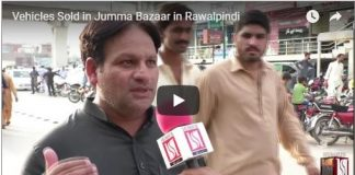 Vehicles Sold in Jumma Bazaar in Rawalpindi 8th September 2018 HumSub. Tv