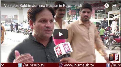 Vehicles Sold in Jumma Bazaar in Rawalpindi 8th September 2018 HumSub. Tv