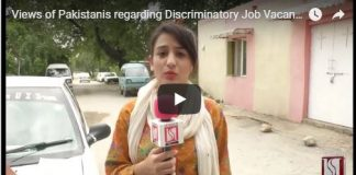 Views of Pakistanis regarding Discriminatory Job Vacancy ad by KP Government 3rd Sep 2018 HumSub. Tv