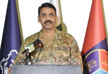 Pakistan Army Has No Role In The Ongoing Accountability Drive Says DG ISPR