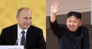 North Korea And Russia Exchanged Greetings On The 70th Anniversary of Diplomatic Relations