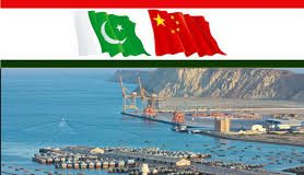 22 CPEC Projects Completed Since 2014