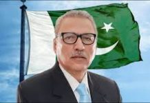 Pakistan Will not Join The Nuclear Race: President Arif Alvi