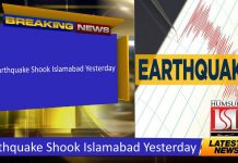 Earthquake Shook Islamabad Yesterday