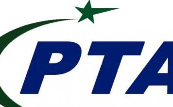 Mobile Phone Registration Date Extended By PTA
