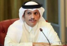 Qatar's Foreign Minister Arriving Today In Pakistan